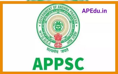 APPSC is preparing notifications for 1,180 jobs soon