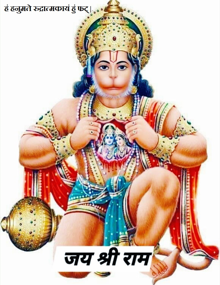 Hanuman Mantras for Health And Success  - Story of the God
