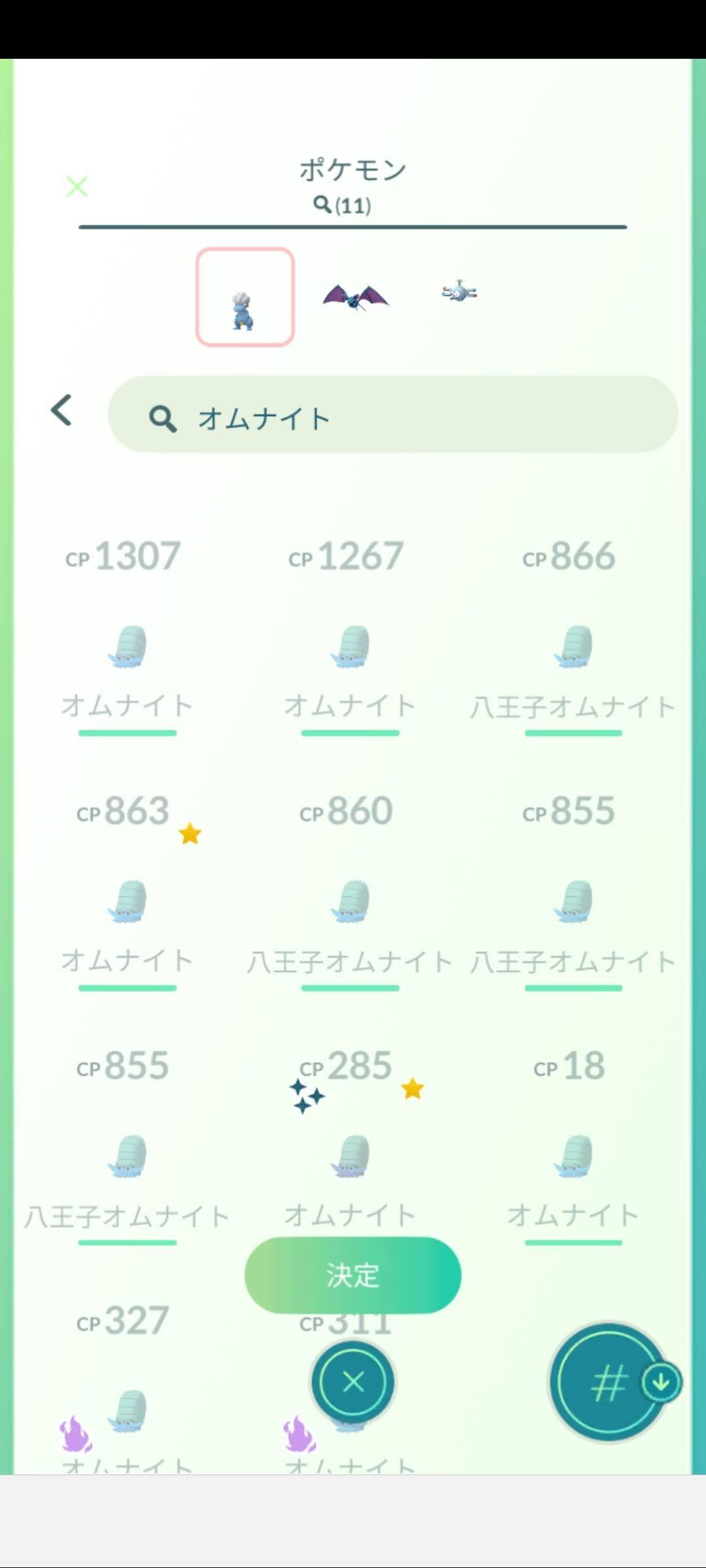 できない バトル リーグ ポケモン go