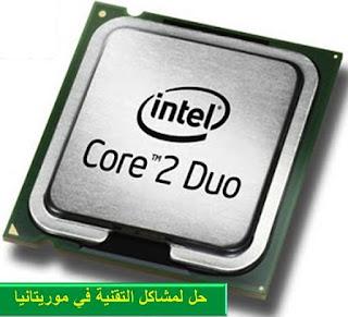 - قوة المعالج(Processor):