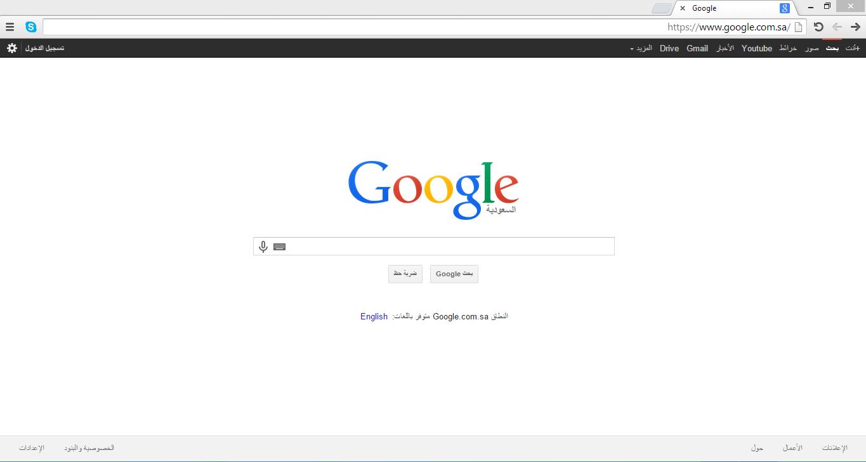 E 40 Seitwarts Download Von Google » conswhimtaite.ml