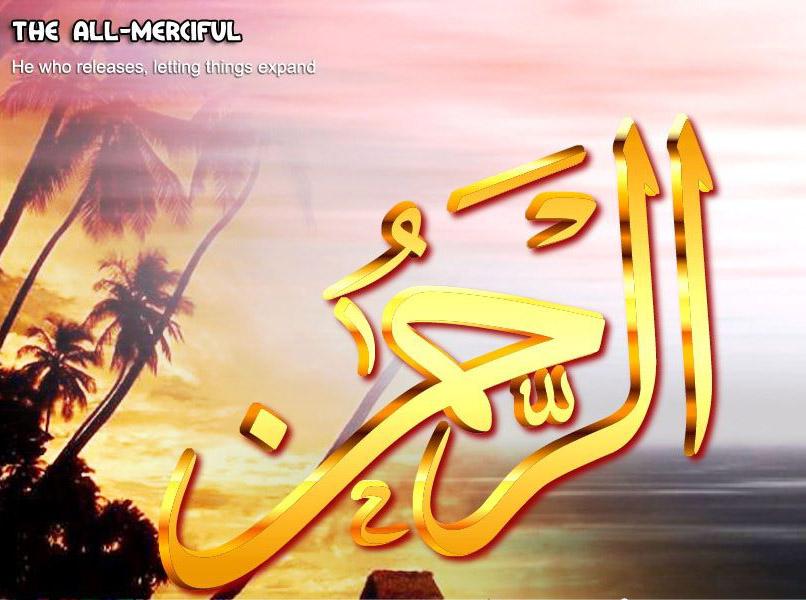 Kaligrafi Asmaul Husna Ar Rahman Nusagates