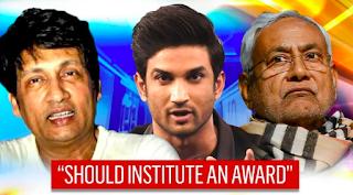 'Sushant Singh Rajput Award For Best Newcomer', Shekhar Suman To Suggest To Bihar CM