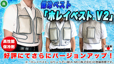 http://ryozai-ya.com/shopdetail/001000000007/