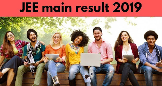 JEE Main Result 2019 Check Online