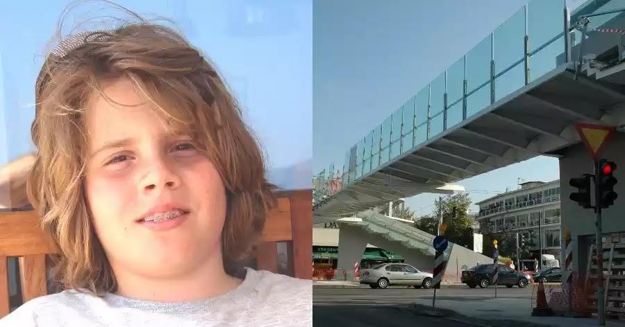 Η τραγική ιστορία της πεζογέφυρας της Κηφισίας που έφτιαξε ο πατέρας ενός 15χρονου στη μνήμη του παιδιού του