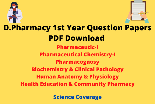 D Pharmacy 1st Year Question Papers PDF Download