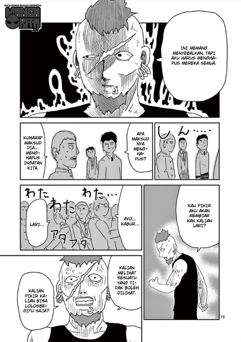 Mob Psycho 100 Chapter 33-20