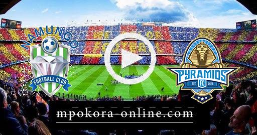 مشاهدة مباراة بيراميدز ونامونجو بث مباشر كورة اون لاين 28-04-2021 كأس الكونفدرالية الافريقية