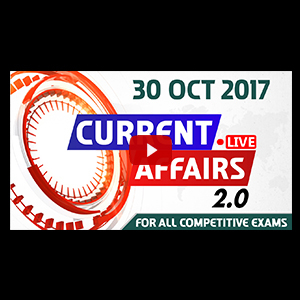 Current Affairs Live 2.0 | 30 Oct 2017 | करंट अफेयर्स लाइव 2.0 | All Competitive Exams