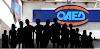 ΟΑΕΔ επίδομα 400 ευρώ σε μακροχρόνια άνεργους για οικονομική ενίσχυση - Δικαιούχοι και δήλωση IBAN
