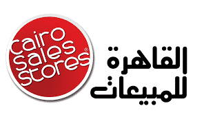 أسواق القاهرة للمبيعات - cairo sales stores لوجو
