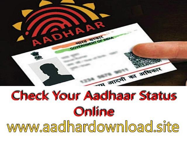 Aadhaar Card : Check Your Aadhaar Status Online
