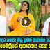 Yogee Sujith Nishantha's prediction about Maithripala Sirisena and Mahinda Rajapaksa