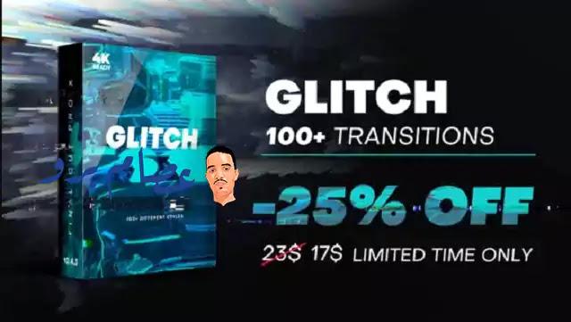 تنزيل حزمة انتقالات Glitch Transitions 2.0 برامج ادوبي