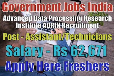 ADRIN Recruitment 2018