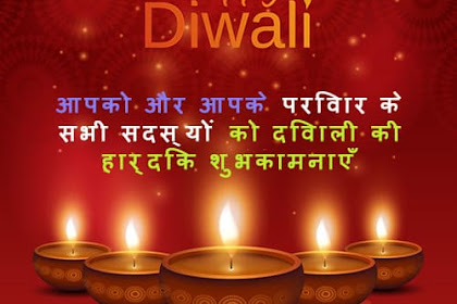 [Full Hd Images] Happy Diwali Images 2020 Free