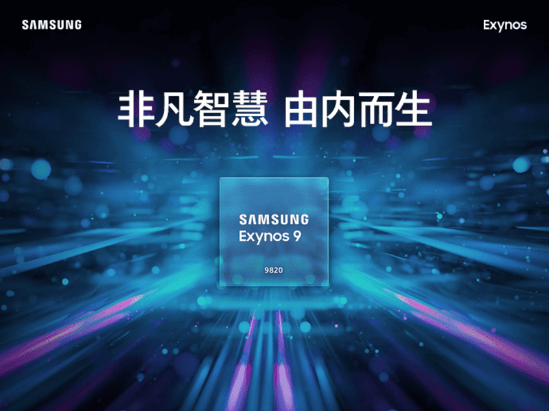 Samsung's upcoming Galaxy S10 could have a slightly higher AnTuTu score than Mate 20 Pro