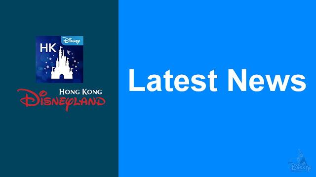 香港迪士尼樂園度假區 安排更新(2021年2月10日), Arrangement Updates of Hong Kong Disneyland Resort (February 10, 2021)