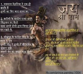 भारत के 12 शक्तिशाली शूरवीर योद्धा !!