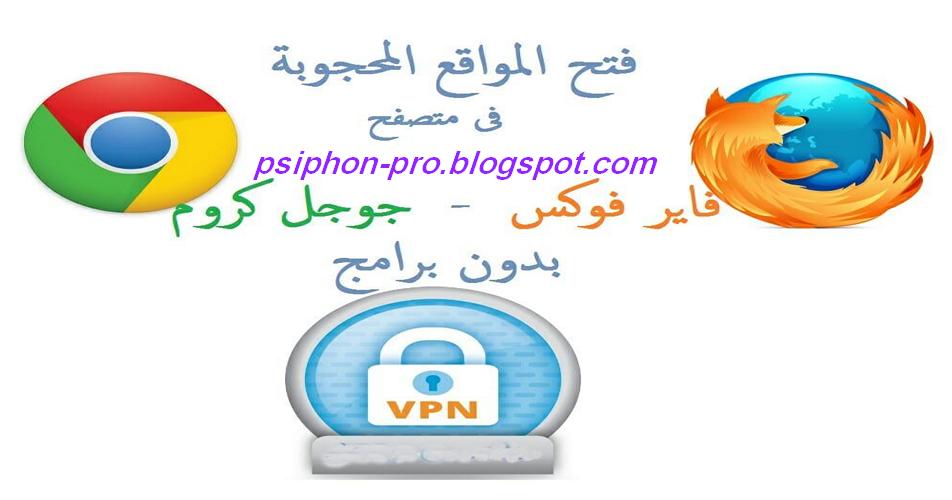 حل مشاكل الإنترنت بطء التصفح 13