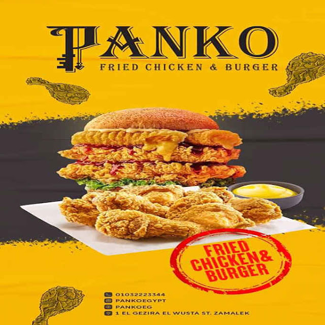 panko fried chicken