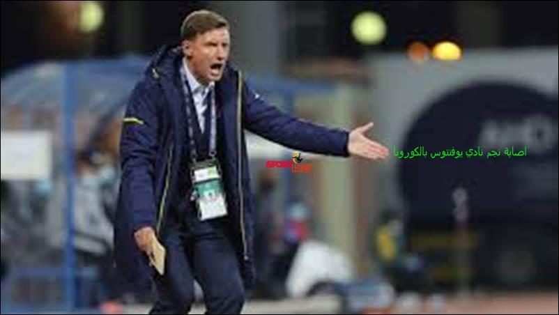 الين هورفات يحسم موقفه من المغربي