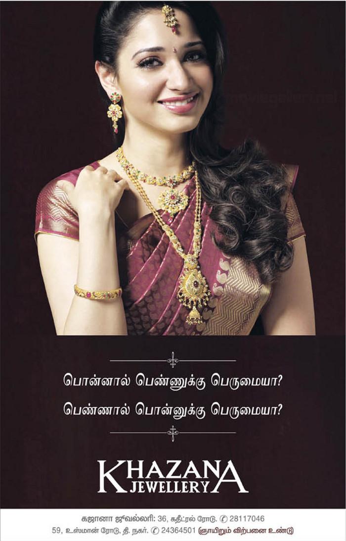 Tamanna in Khazana Jewellery Ad | Cute Stills