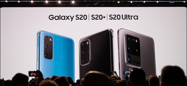 إعلان Samsung Galaxy S20 Series
