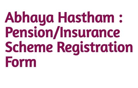 Abhaya Hastham