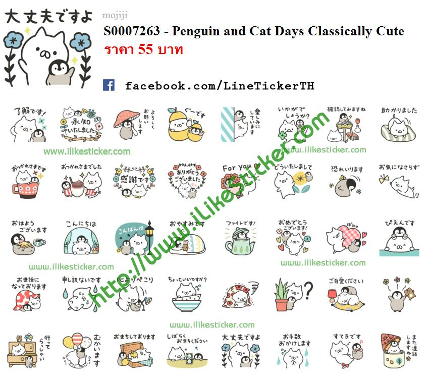 Penguin and Cat Days Classically Cute