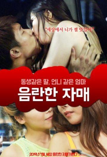 An Obscene Sister Full Korea Adult 18+ Movie Online