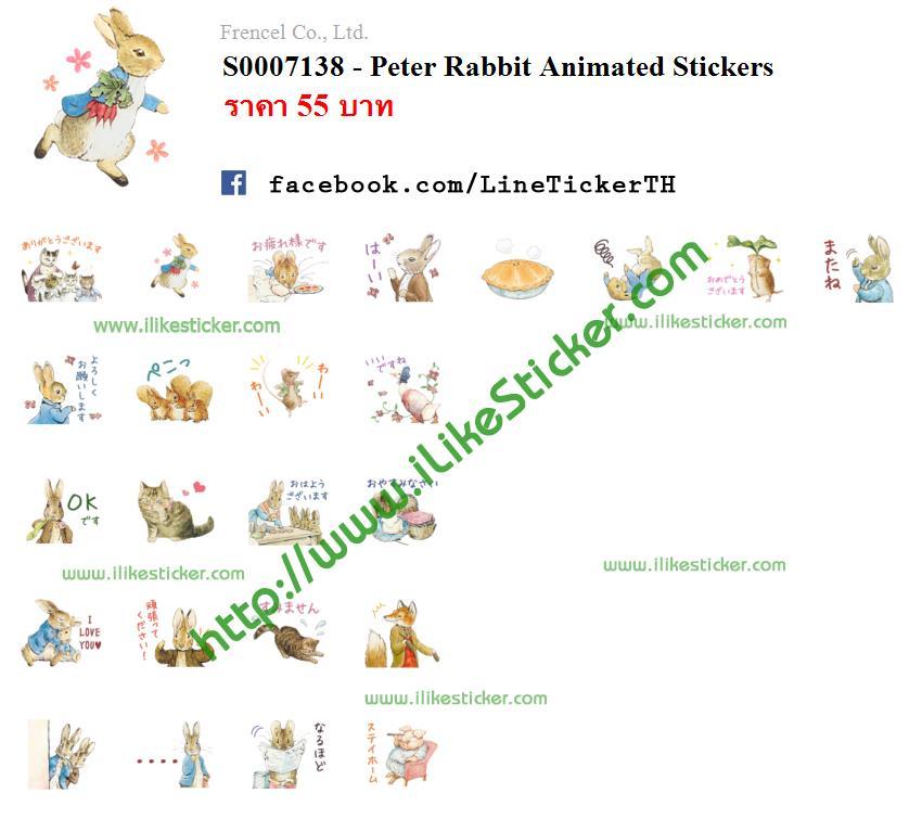 Peter Rabbit Animated Stickers
