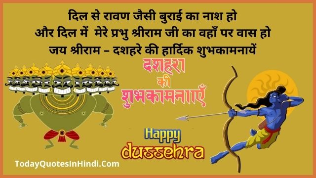Ganga-Dussehra-Quotes-In-Hindi