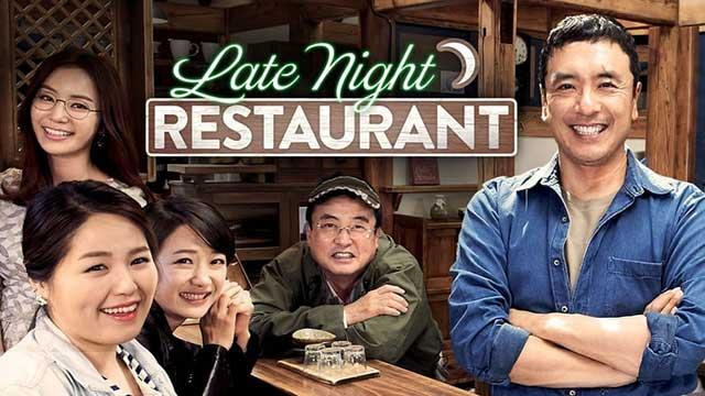 Download Drama Korea Late Night Restaurant Batch Subtitle Indonesia