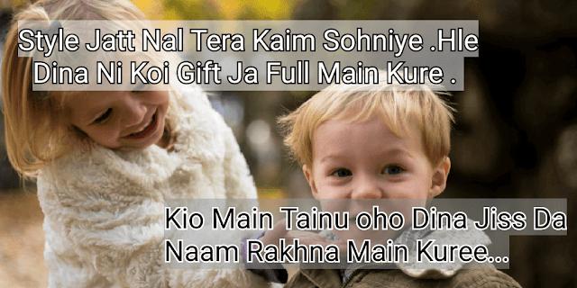 123 Att Punjabi Status For Whatsapp And Facebook