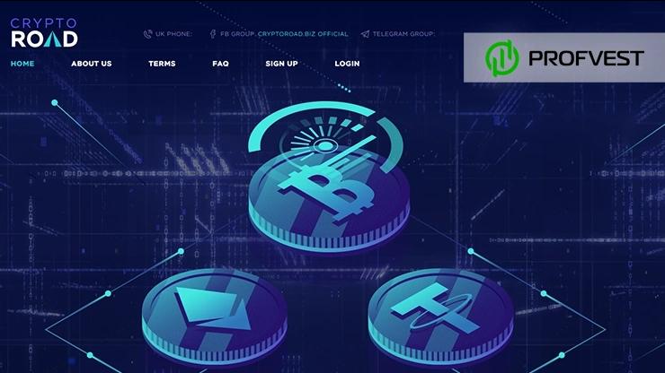 CryptoRoad обзор и отзывы HYIP-проекта