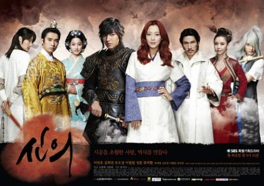 Faith Lee Min Ho best kdrama 2012, sageuk korean drama withdrawals