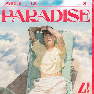 Amber Paradise