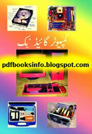 Computer Guide Book Free Download