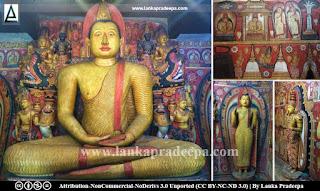 Uda Viharaya