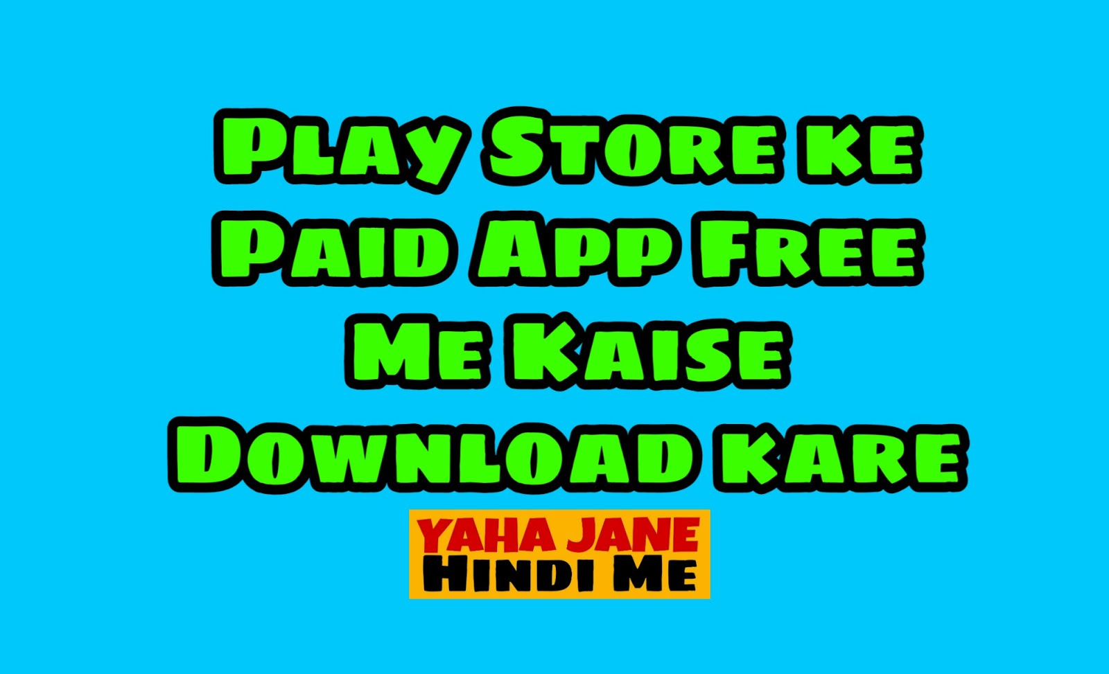 Playstore Karte.Play Store Ke Paid Apps Free Me Kaise Download Kare In Hindi