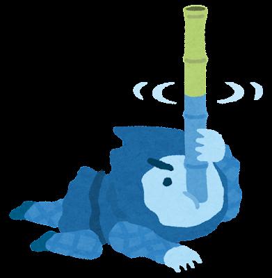 水遁の術をする忍者のイラスト