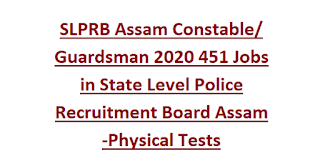 SLPRB Assam Constable Guardsman Recruitment 2020 451 Jobs in State Level Police Recruitment Board Assam -Physical Tests