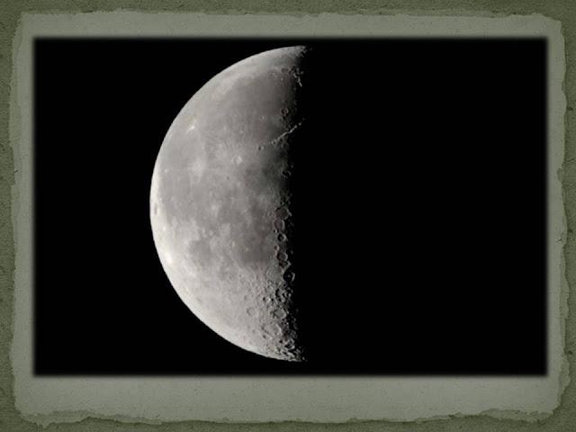 أطور القمر