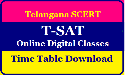 Telangana State SCERT T-SAT Online Digital Classes Time Table Schedule DownloadTS School Online Classes link & Time Table from 1st September 2020 – Digital, YouTube, TV, T-SAT App/2020/08/TS-SCERT-Online-digital-classes-TV-transmission-schedule-time-table-download.html