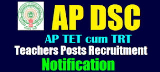 G.O.MS.No. 68, Dated: 26-10-2018. Andhra Pradesh Teacher Recruitment Test (TRT) for the posts of Principals, Post Graduate Teachers (PGTs), Trained Graduate Teachers (TGTs), Physical Education Teachers (PETs), Craft, Art and Music Teachers Scheme of Selection Rules, 2018