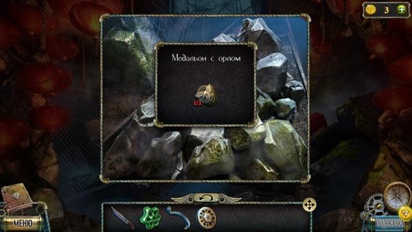 среди камней находим медальон в игре тьма и пламя 3 темная сторона