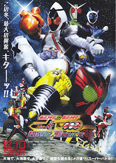 Kamen Rider × Kamen Rider Fourze & OOO: Movie War Mega Max MP4 Subtitle Indonesia