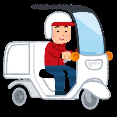 屋根付き三輪バイクに乗る人のイラスト